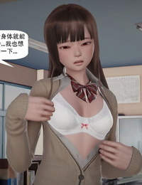 千世加火 变身侦探 - 変身探偵 Chinese - part 2