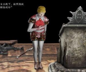 3D魔性的欲望 01-03+番外00-01+图集完整板中文)CHINESE-03 - part 2