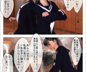 F/M Kusuguri Art Teishoku Saki-chan to Tosho Iinchou Yuri-chan de Warugaki Doukyuusei o Kusuguri Ashikoki Choukyou Kichiku Zeme~Ijimekko Gakuten Kusuguri Dorei Ochi ~ - part 3
