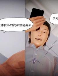 KABA 人格注入 Chinese