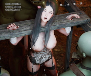 aaish 外传 Chinese - part 5