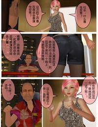 小优日记 第1季 合订本 Chinese - part 4