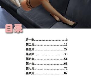 小优日记 第1季 合订本 Chinese