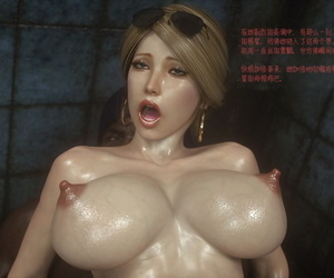 JARED999D - Nasty Suzy - Uncontrollable Lust - Part 2 FINAL Chinese 喵子汉化组 - part 5