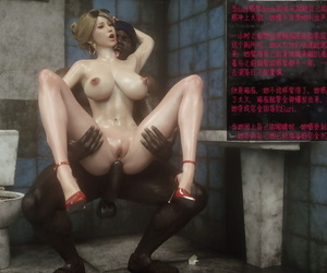 JARED999D - Horny Suzy - Uncontrollable Fervor - Part 2 FINAL Chinese 喵子汉化组