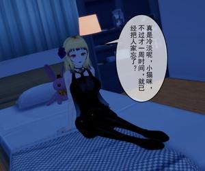 Yijiezhihuanxing Shenghuangtianshi Vignette 2 - part 3