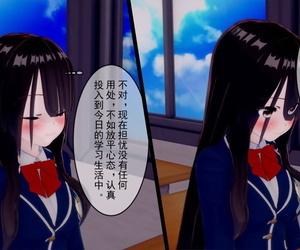 Yijiezhihuanxing Shenghuangtianshi Episode 2