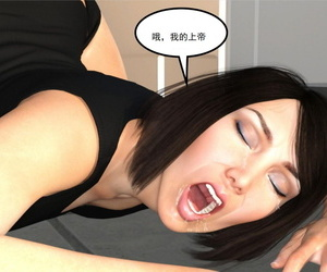 Ultra-kinky DadFoster Mom 2(Chinese) - part 3