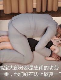 大空翼 肉欲的标靶 Chinese - part 3