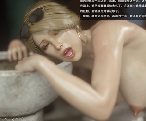 JARED999D - Wild Suzy - Uncontrollable Fervor - Part 3 FINAL Chinese 喵子汉化组 - part 2
