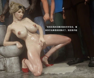 JARED999D - Wild Suzy - Uncontrollable Lust - Part 3 FINAL Chinese 喵子汉化组 - part 4