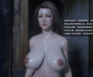 JARED999D - Wild Suzy - Uncontrollable Lust - Part 3 FINAL Chinese 喵子汉化组 - part 6