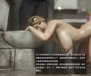 JARED999D - Wild Suzy - Uncontrollable Lust - Part 3 FINAL Chinese 喵子汉化组