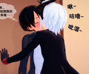 luxferre233Ling(chapter I) - part 2