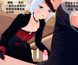 luxferre233Ling(chapter I) - part 4