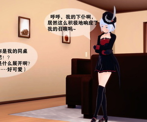 luxferre233Ling(chapter I)