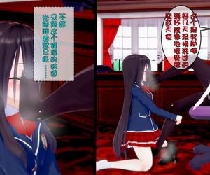 Yijiezhihuanxing Shenghuangtianshi Scene 4 - part 4
