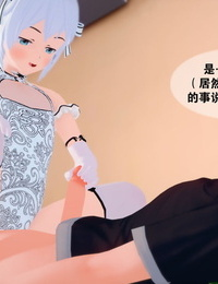 luxferre233Ling(chapter III) - part 2