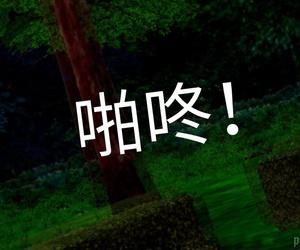 KABA 换物语 Chinese