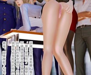 Putting Davy Jones\'s locker a creep like me reincarnate as a pantyhose 身為低級戰鬥員的我轉身成絲襪是甚麼玩法?! Instalment 11