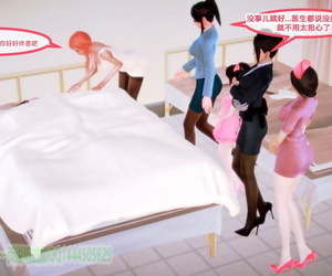 Strange Family 奇怪的家庭 第二十二集 - part 2