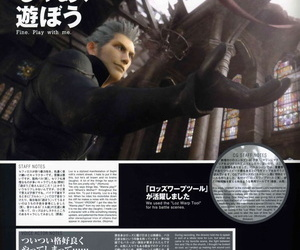 Pay-off Fantasy Advent Children Reunion Files - part 4