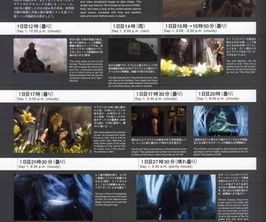 Final Fantasy Advent Children Reunion Stationery - part 7