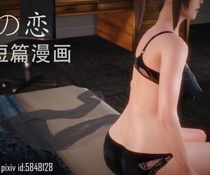KABA 足の恋 (足控短篇) Chinese