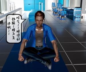 【PIXIV】 DDK00 弥生 第九章 成为苗床?