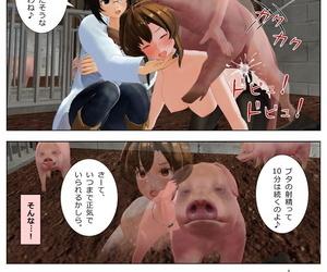 Kuraki Substituted by Pigs