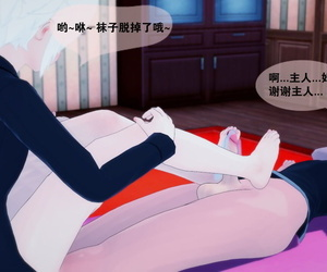 luxferre233Ling(chapter II) - part 2