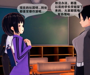 luxferre233Ling(chapter II) - part 4