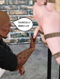 Pixiv HoneySelect future 倾诚篇 2、改造 - part 2