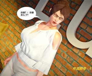 (BB君)奴隶契约之女神战士第26章(中国) - part 4