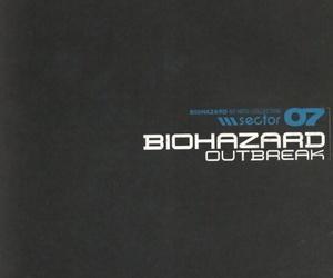 Biohazard Ad Arts - part 4