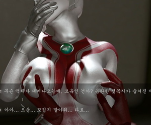 Heroineism Photographic Record of Degenerated Ultramother and Son Ultraman Korean - part 3