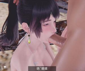 Tytionlly 沙滩 Chinese - part 4
