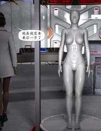 Telsis智能护士 - 教训(K记翻译) - part 3