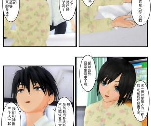Tira Nottorareta Kouhai no Nikutai Chinese 熊崎玉子汉化组 KUMAZAKI - part 5