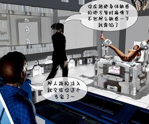 【PIXIV】 DDK00 弥生 第十章 神秘物体是什么?终于忍不住了!