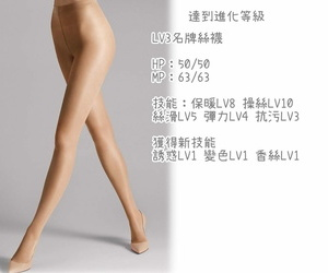 How can a creep allied to me raise from the dead painless a pantyhose 身為低級戰鬥員的我轉身成絲襪是甚麼玩法?! Chapter 3