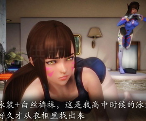 KABA Mystery Game Overwatch Chinese - part 4
