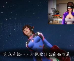 KABA Mystery Joke Overwatch Chinese