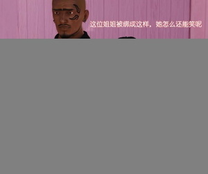 Pixiv HoneySelect future 倾诚x梦瑶 姐姐的礼物 - part 2