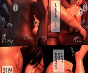MLNI Corneo no Hanayome 2 - Chikai no Sex Final Fantasy VII