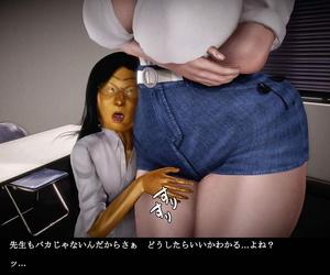 Tagosaku Kimogaki to Bijin Taiiku Kyoushi Part 2