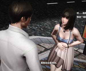 NTR 我的女友晓雯