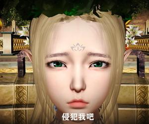 大空翼 黑兽~女神的堕落 Chinese - part 2