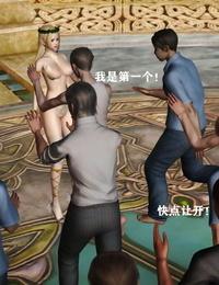 大空翼 黑兽~女神的堕落 Chinese - part 3