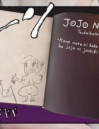 プリッキー 第2章「常識ジョジョに変換ノート」を公開しました!